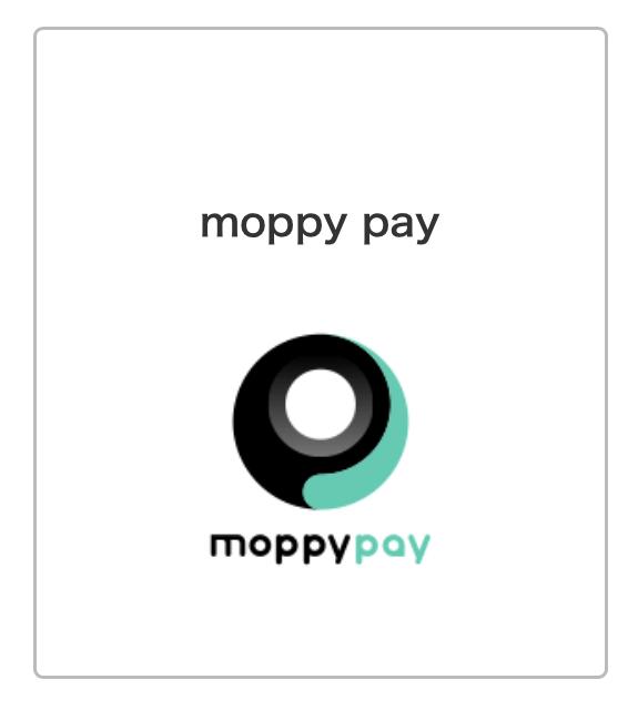 moppy payでポイントを送る